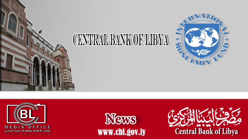 """محافظ مصرف ليبيا المركزي """"الصديق الكبير"""" يلتقي بعثة صندوق النقد الدولي"""