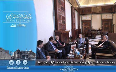 محافظ مصرف ليبيا المركزي يعقد اجتماعاً مع سفير تركيا لدى ليبيا