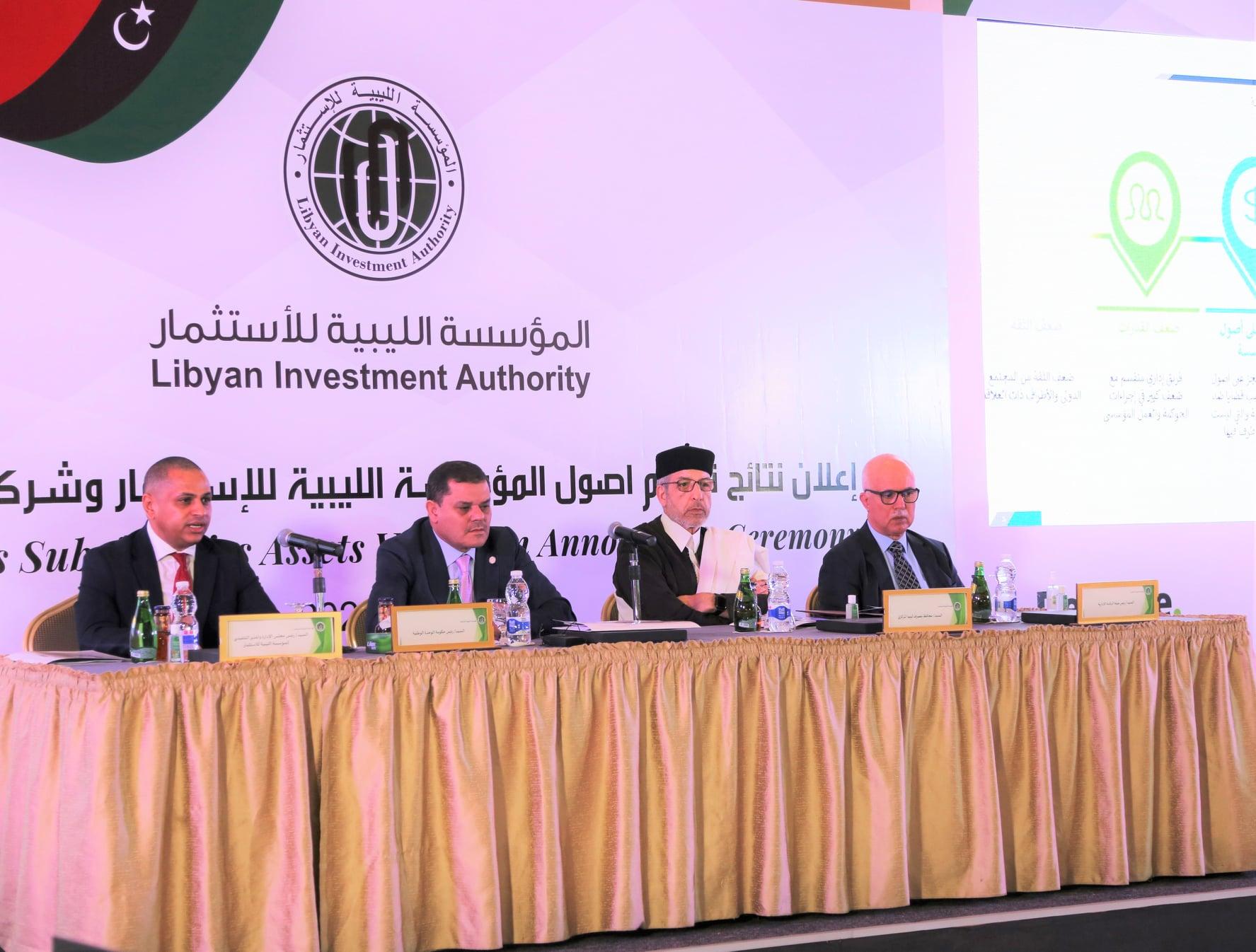إعلان نتائج تقييم أصول المؤسسة الليبية للإستثمار