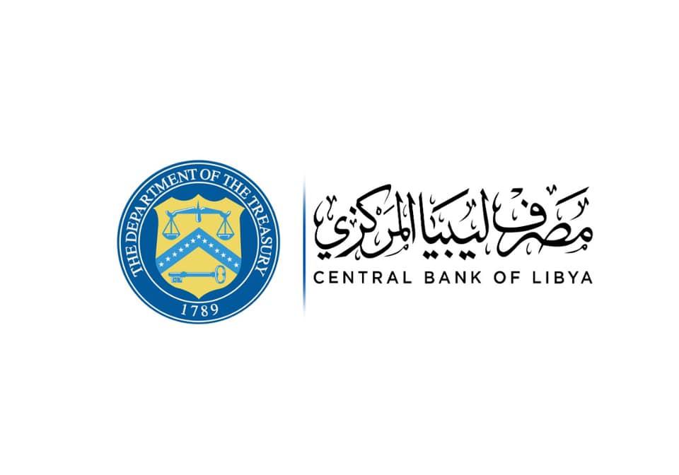 إجتماع محافظ مصرف ليبيا المركزي مع مساعد وكيل وزارة الخزانة الأمريكية